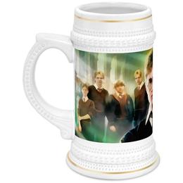 "Кружка пивная ""Гарри Поттер"" - корона, гарри поттер, волшебство, гермиона, хогвардс"