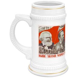 """Кружка пивная """"Советский плакат, 1933 г. (Густав Клуцис)"""" - плакат, коммунизм, густав клуцис"""