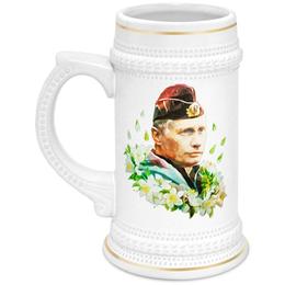 """Кружка пивная """"Путин – Моряк в цветах"""" - любовь, цветы, лошадь, москва, очки, владимир, россия, патриотизм, политика, путин"""