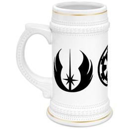"""Кружка пивная """"Звёздные войны"""" - империя, звёздные войны, республика, джедаи"""