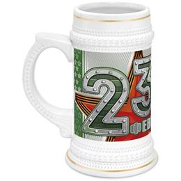 """Кружка пивная """"23 февраля"""" - праздник, 23 февраля, подарок, день защитника отечества, милитари"""