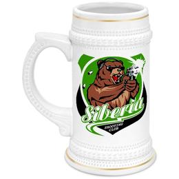 """Кружка пивная """"Сибирь"""" - сибирь, клуб, стрелки, медведь, пистолет"""