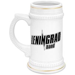 """Кружка пивная """"Leningrad"""" - band, группа, ленинград, шнур, группировка"""