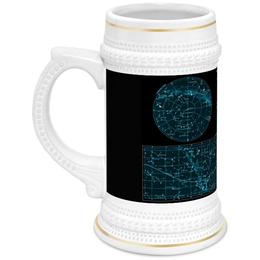 """Кружка пивная """"Карта звёздного неба"""" - карта, дизайн, звёзды"""