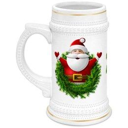 "Кружка пивная ""Санта"" - новый год, санта клаус, 2019"