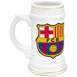 """Кружка пивная """"Барселона"""" - barcelona, барселона, fc barcelona, барса, футбольный клуб барселона"""