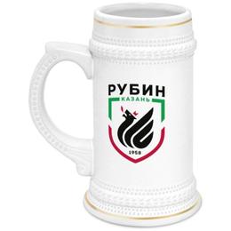 "Кружка пивная ""Рубин"" - рубин, rubin"