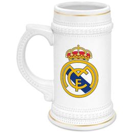 """Кружка пивная """"Реал Мадрид"""" - real madrid, реал мадрид, футбольный клуб реал мадрид"""