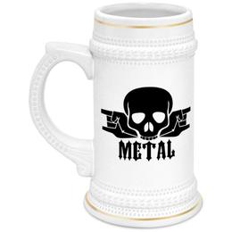 """Кружка пивная """"Metal"""" - череп, рок, rock, hard, металл"""