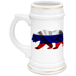 """Кружка пивная """"Русский Медведь"""" - bear, медведь, русский, флаг, russian"""