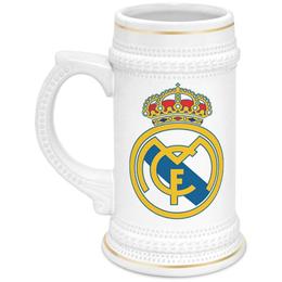 """Кружка пивная """"Реал Мадрид"""" - футбол, 23 февраля, футбольная команда, реал"""