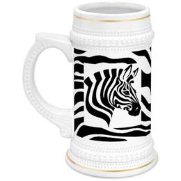 """Кружка пивная """"Зебра"""" - зебра, белый, чёрный, дизайн, графика"""