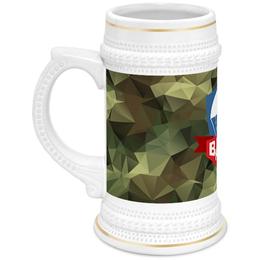 """Кружка пивная """"Воздушно-десантные войска"""" - армия, война, камуфляж, вдв, десант"""