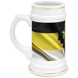 """Кружка пивная """"Царская чаша"""" - империя, царь, император, мужчинам"""