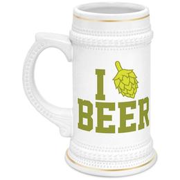 """Кружка пивная """"Я люблю пиво"""" - пиво, beer, я люблю пиво, i love beer"""