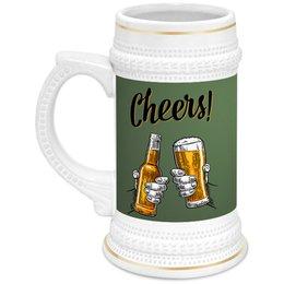 """Кружка пивная """"Пиво пенное"""" - алкоголь, напиток"""