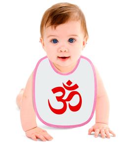 """Слюнявчик """"ОМ   """" - om, ом, символ, индуизм"""