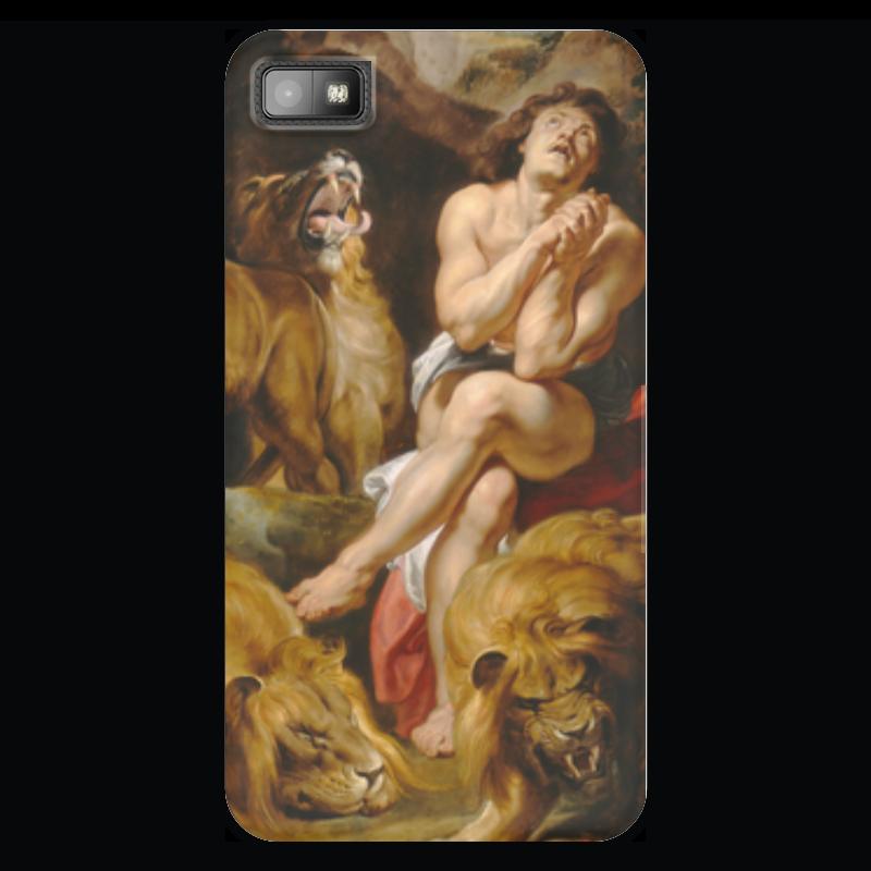 Чехол для Blackberry Z10 Printio Даниил в яме со львами (картина рубенса) национальная галерея искусств вашингтон