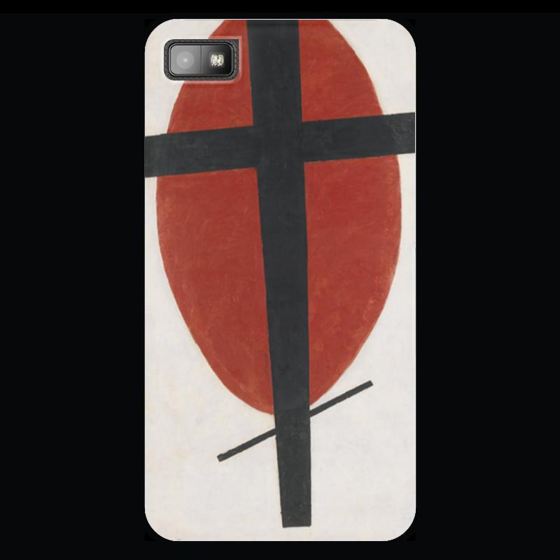 Чехол для Blackberry Z10 Printio Супрематизм (черный крест на красном овале) ожерелье овале