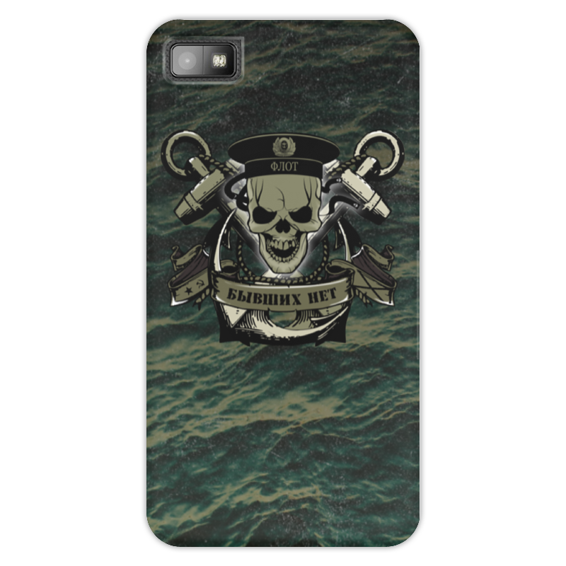Чехол для Blackberry Z10 Printio Флот!!! цены онлайн