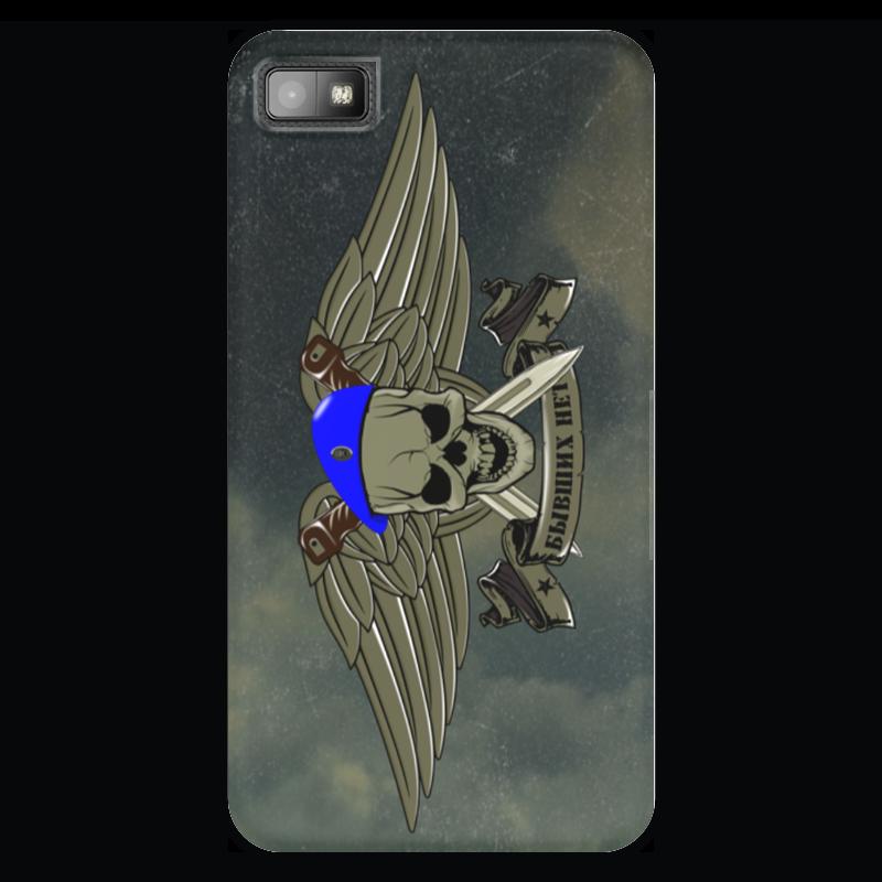 Чехол для Blackberry Z10 Printio Вдв !!! эксмо крылатая гвардия есть упоение в бою
