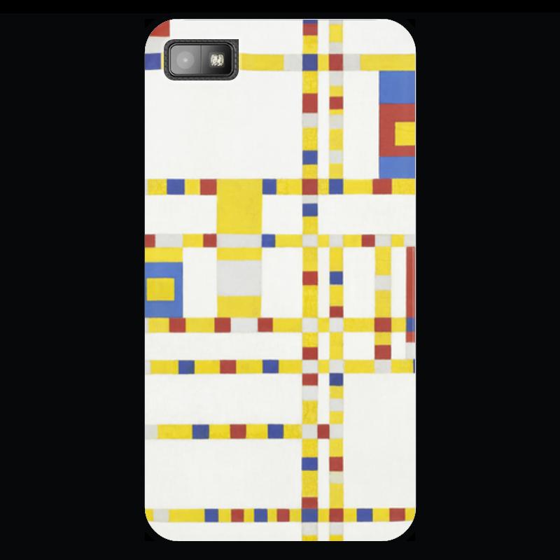 Чехол для Blackberry Z10 Printio Бродвей буги-вуги (питер мондриан) чехол для карточек пит мондриан дк2017 110