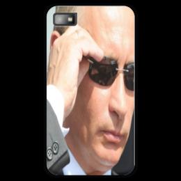 """Чехол для Blackberry Z10 """"Путин"""" - россия, путин, родина, президент, blackberry"""