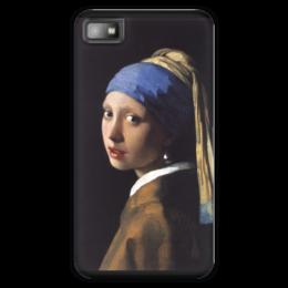 """Чехол для Blackberry Z10 """"Девушка с жемчужной серёжкой (Ян Вермеер)"""" - картина, портрет, вермеер"""