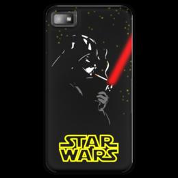 """Чехол для Blackberry Z10 """"Darth Vader smokes!!!"""" - star wars, darth vader, дарт вейдер, звёздные войны, лазерный меч"""