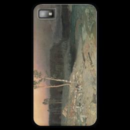 "Чехол для Blackberry Z10 ""На острове Валааме (картина Архипа Куинджи)"" - картина, архип куинджи"