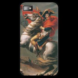 "Чехол для Blackberry Z10 ""Наполеон на перевале Сен-Бернар (Жак-Луи Давид)"" - лошадь, картина, конь, давид, всадник"