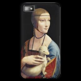 """Чехол для Blackberry Z10 """"Дама с горностаем (Леонардо да Винчи)"""" - картина, портрет, да винчи"""