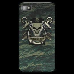 "Чехол для Blackberry Z10 ""ФЛОТ!!!"" - море, якорь, океан, флот, бескозырка"