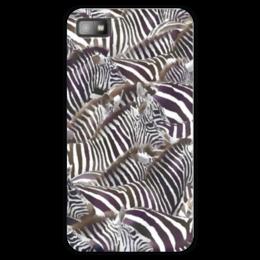 """Чехол для Blackberry Z10 """"Зебры """" - полоска, зебра, акварель, стадо, черное-белое"""