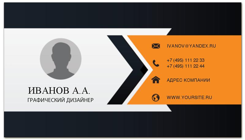 Визитная карточка Printio Графический дизайнер визитная карточка printio агента недвижимости