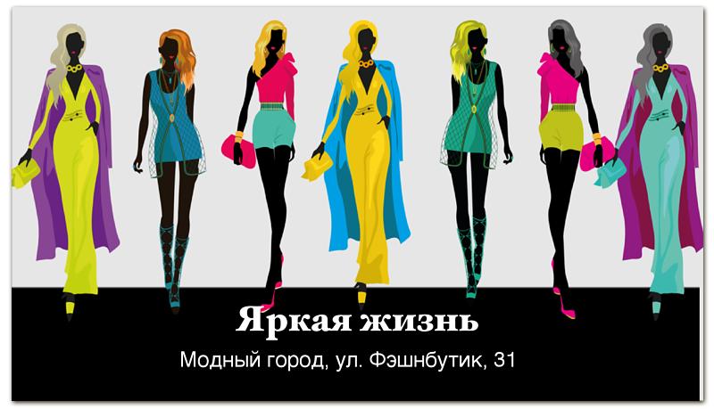 Printio Для магазина одежды, ателье, салонов красоты printio для магазина одежды ателье салонов красоты