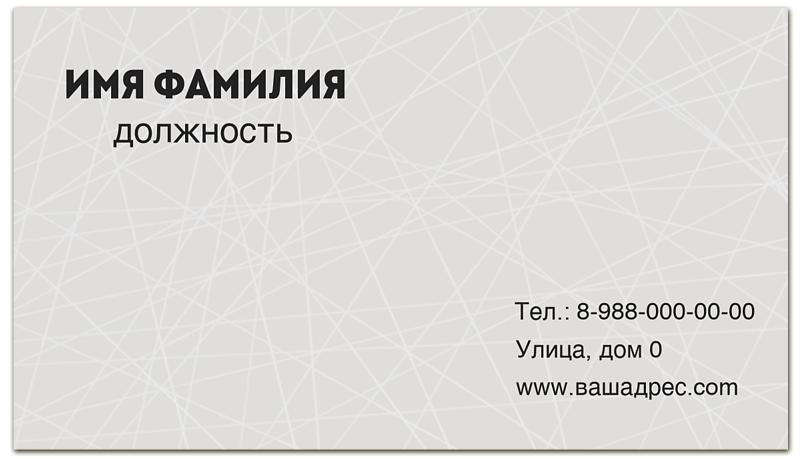 Визитная карточка Printio Макет визитки