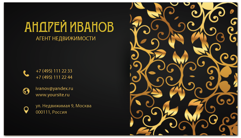 Визитная карточка Printio Агента недвижимости телефон агента реклама