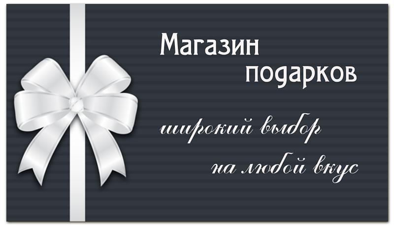Визитная карточка Printio Подарочная отсутствует автомир 35 2017