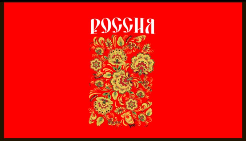 Визитная карточка Printio Россия отсутствует современная россия