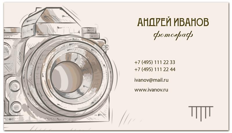 Визитная карточка Printio Фотостудия визитная карточка printio агента недвижимости