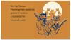"Визитная карточка ""Кошачий концерт"" - музыка, группа, кошки, джаз, концерт"