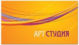 """Визитная карточка """"Арт-студия"""" - стиль, рисунок, стильный, креативный, красочный"""