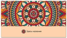 """Визитная карточка """"Узорная"""" - узор, орнамент, мандала, индия, красочный"""