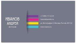 """Визитная карточка """"Фотографа"""" - фотограф, фотография, дизайнер, профессиональный, студия"""