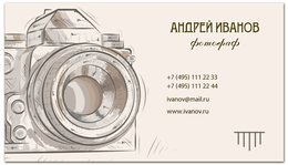 "Визитная карточка ""Фотостудия"" - фотография, фотограф, профессиональный, студия, объектив"