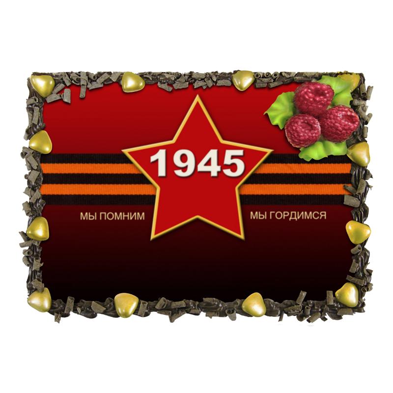 Торт Printio День победы отсутствует автомир 35 2017
