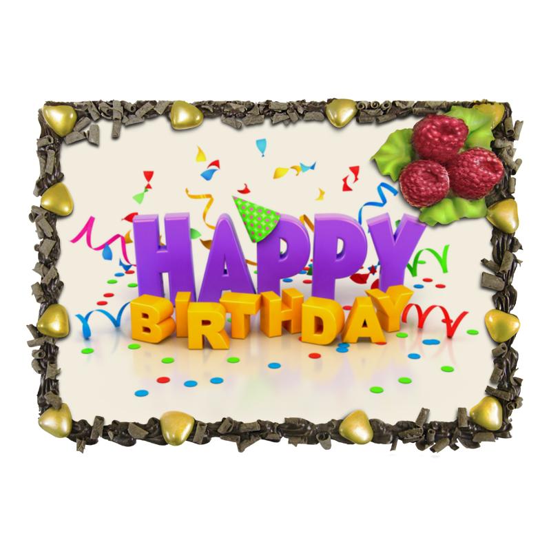 Торт Printio С днем рождения с днем рождения иллюстр