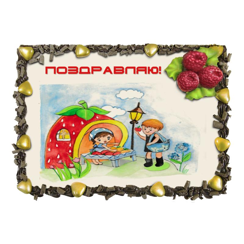 Торт Printio Клубничный домик отсутствует автомир 35 2017