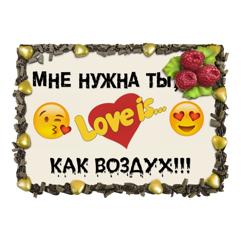 Торт Printio Сма́йлик отсутствует автомир 35 2017